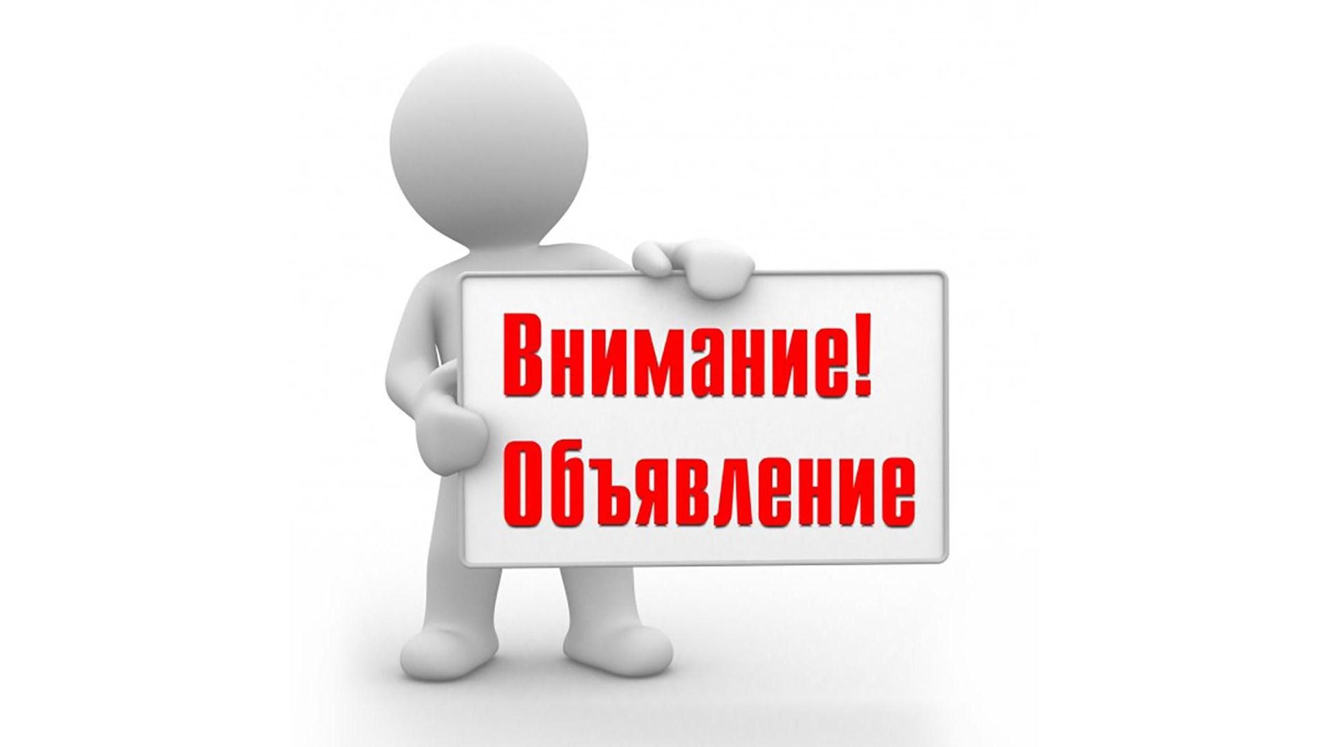 Звоните, а не приходите. Редакция «Воранаўскай газеты» меняет способ приема объявлений